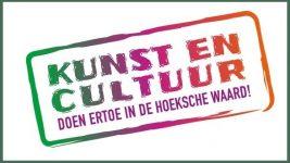Bijeenkomst cultuurplannen gemeente Hoeksche Waard